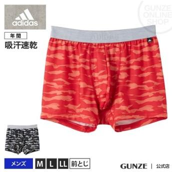 セール 特価 GUNZE(グンゼ)/adidas(アディダス)/ボクサーパンツ(前とじ)(メンズ)/APB180A/M〜LL
