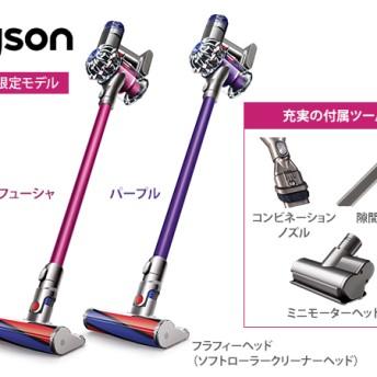 ダイソンコードレス掃除機 フラフィーSV09【2個以上ご注文で送料無料】