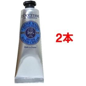 ロクシタン シア ハンドクリーム (30mL2コセット)
