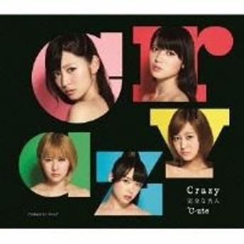 CD / ℃-ute / Crazy 完全な大人 (初回生産限定盤E)
