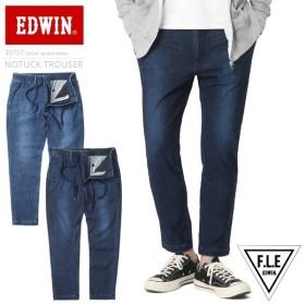 EDWIN エドウィン ES737 F.L.E(フリー)ノータックトラウザー イージーパンツ デニム ジーンズ メンズ くるぶし丈 ストレッチ 長ズボン ブランド 新作