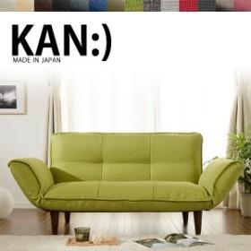 「KAN」 コンパクトカウチソファ カウチソファ ソファ ベージュ レッド ブラウン ブラック アイボリー グリーン