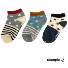 STAMPLE(スタンプル) バスクソットボーダーアンクルソックス 3足セット (13-24cm)   靴下