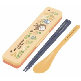コンビセット となりのトトロ フラワー 箸 スプーン セット 子供用 スタジオジブリ 日本製 キ