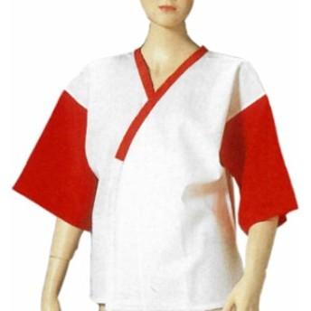【和装下着】デシン和装肌着 踊りなどに最適 半襦袢 下着 着付け 肌襦袢 綿 ポリエステル 和装 和服 着物