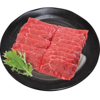 遅れてごめんね!敬老の日 ギフト 肉 送料無料 九州産黒毛和牛焼肉用モモ(300g) / セット お取り寄せ ビーフ 高級 グルメ 内祝い 御祝い