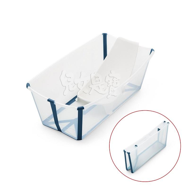 Stokke  Flexi Bath 摺疊式浴盆套裝-透明藍