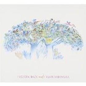 CD / 西村由紀江 / フレデリック・バック meets 西村由紀江 (CD+DVD) (初回生産限定盤)