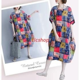 ブロックデザインがアートに見えるインパクト抜群ワンピ/ワンピースロング半袖マキシ夏物夏服oab22-nf170905