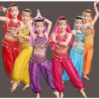 キッズダンス衣装 キラキラ スパンコール衣装 女の子 ジュニア お姫様 ステージ ふんわり ベリーダンス インド アラブダンス