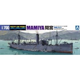 青島文化教材社 1/700 ウォーターラインシリーズ 日本海軍 給糧艦 間宮 プ (中古品)
