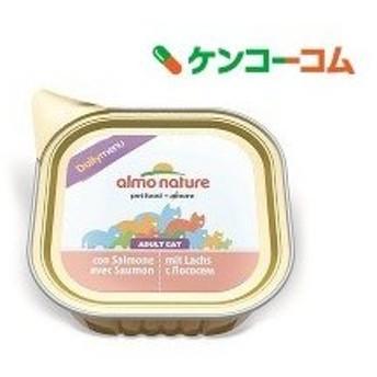 アルモネイチャー サーモン入りのソフトムース ( 100g )/ アルモネイチャー ( キャットフード )