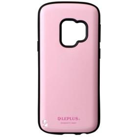 Galaxy S9用 耐衝撃ハイブリッドケース「PALLET」 LEPLUS LP-GS9HVCPK ピンク