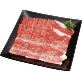 お歳暮 ギフト 肉 送料無料 神戸ビーフ 焼肉用モモ(350g) / セット お取り寄せ ビーフ 高級 グルメ 内祝い 御祝い プレゼント 返礼
