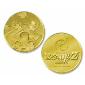 【劇場グッズ】 ドラゴンボールZ 復活の「F」 メダル(中古品)