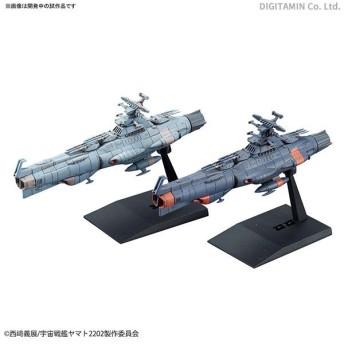 バンダイスピリッツ メカコレクション 宇宙戦艦ヤマト2202 愛の戦士たち 地球連邦主力戦艦ドレッドノート級セット1 (ZP58667)