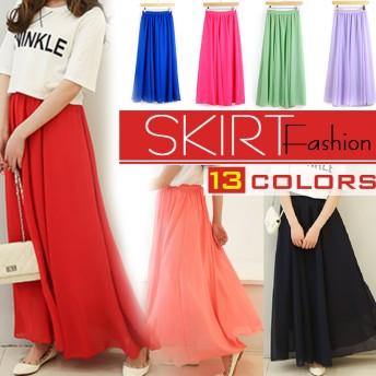 送料無料!3length!15色/ポリエステル ロングスカート スカート タイトスカート スカート 韓国 プリーツスカート 膝下丈 80cm 90cm 100cm 絶妙縦ラインでスタイル良く魅せる。