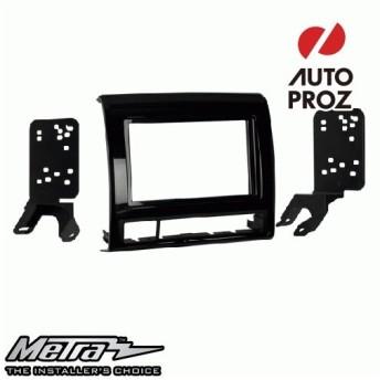 METRA 正規品 トヨタ タコマ 2012-2015年 ダブルDIN オーディオ取り付けキット/ダッシュキット マットブラック