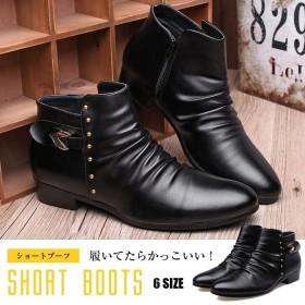 ec04ec9aaa52a ショートブーツ メンズ 靴 ワークブーツ カジュアル シューズ エンジニアブーツ チャッカブーツ レースアップ 無地