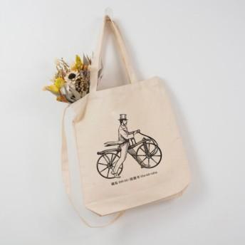 傾斜ショルダートートバッグ-台湾の鉄馬Thih-be自転車トレッドミルKha-tah-tshia