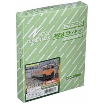 Nゲージ 414 JR113 (115)系 量産冷房車 4両編成セット 未塗装車体キット(中古品)