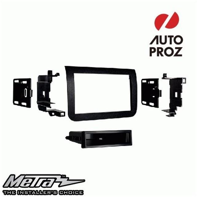 METRA 正規品 ラム プロマスター 2014年以降現行 シングルDIN オーディオ取り付けキット/ダッシュキット