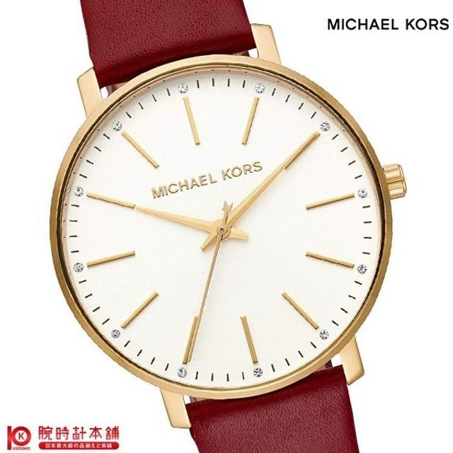 0240bde030b6 マイケルコース MICHAELKORS PYPER MK2749 レディース. トップ ファッション 腕時計 レディース 腕時計