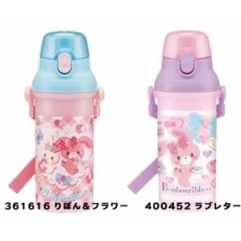 水筒 直飲み ぼんぼんりぼん 子供用 プラワンタッチ ボトル 480ml フラワー サンリオ 日本製 PSB5S