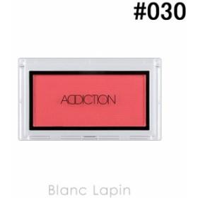 アディクション ADDICTION ザ ブラッシュ #030 Lady Camellia 3.9g [491111]