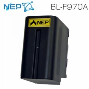 NEP SONY Lシリーズ用 BL-F970A DVタイプリチウムイオンバッテリー