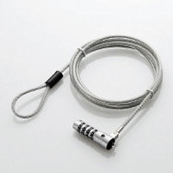 エレコム セキュリティワイヤー(ダイヤル錠) シルバー 4桁ダイヤル錠/1.8m/直径5mm/90度首振り機能/360度ヘッド部回転機能 A037I 1本