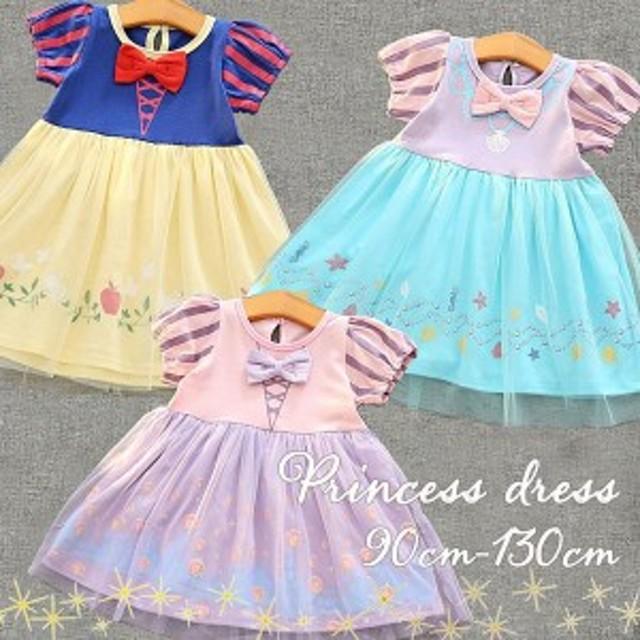 ワンピース半袖膝丈プリンセスお姫様かわいいキュート女の子女児幼児ガール子どもキッズジュニア小学生トップスおしゃれリボ