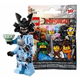 レゴ(LEGO)ミニフィギュア レゴニンジャゴー ザ・ムービー 火山ガーマド (中古品)