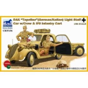 ブロンコモデル 1/35 フィアット500トッポリーノ+IF8型トレーラー&独兵士  (中古品)
