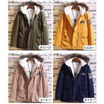 ミリタリージャケット ブルゾン メンズ コート 厚手 内ボア ショート丈 モッズ アウター フード付き 無地 防寒 暖かい