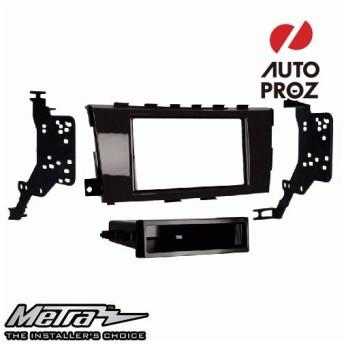METRA 正規品 日産 アルティマ セダン 2013-2015年 シングルDIN オーディオ取り付けキット/ダッシュキット ハイグロスグレー