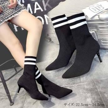 ブーツソックスブーツレディースブーツヒール靴ショートブーツ韓国メ便不可