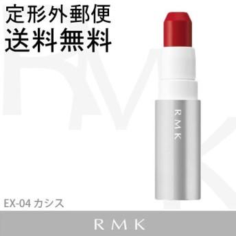 RMK マルチクレヨン 04 カシス