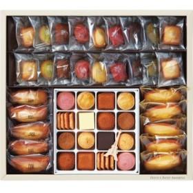 ギフト スイーツ 送料無料 アンリ・シャルパンティエ プティ・タ・プティ・アソートL(HAS(PP)-50R2) / お菓子 セット 内祝