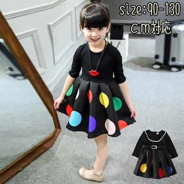 7cf45bfe66ad14 韓国子供服 女の子 ワンピース 子供 ワンピース 発表会 結婚式 フォーマルワンピース ドレス 子供服