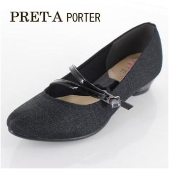 プレタポルテ PRET-A PORTER 靴 9097 パンプス ローヒール クロスストラップ ビジュー 生地 黒 ブラック レディース