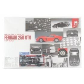 グンゼ ハイテックモデル 1/24 フェラーリ 250 GTO(中古品)