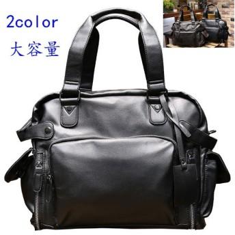 ビジネスバックトートバッグ メンズ ショルダーバッグ 無地 ビジネス カジュアル2way鞄カバン かばん メンズ 斜めがけ 多用 実用性 大容量 出張