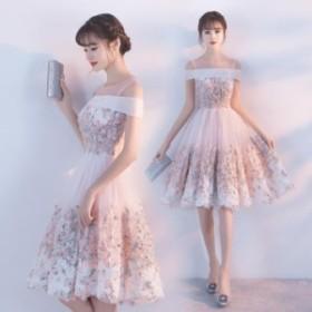 肩出すドレス パーティードレス 新品 ワンピース カクテルドレス誕生日お呼ばれ発表結婚式 上品優雅 フェミニン 着痩せカラードレス