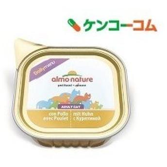 アルモネイチャー チキン入りのソフトムース ( 100g )/ アルモネイチャー ( キャットフード )