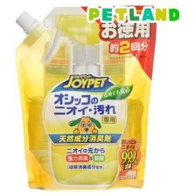 (企画品)ジョイペット 天然成分消臭剤 オシッコのニオイ・汚れ専用 つめかえ用 ( 450mL )/ ジョイペット(JOYPET)