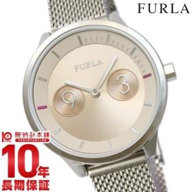 フルラ FURLA   レディース 腕時計 R4253102531