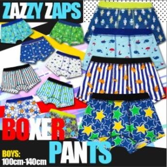 ◆ZAZZY ZAPS パンツ 下着 ボクサー 綿 男児 綿100% 男の子 パンツ 下着 キッズ 生地 子供服100 110 120 130 140cm