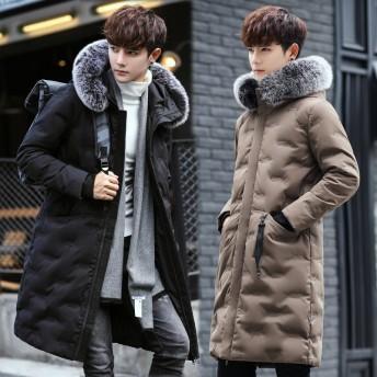 ダウンジャケット メンズ ダウンコート 大きいサイズ 着心地いい 暖かい フード付き アウター ブルゾン 防寒 保温 ファー 取り外し可 アウトドア