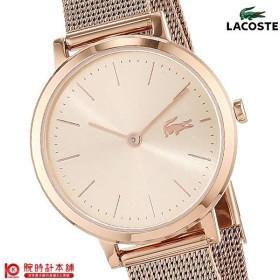 ラコステ LACOSTE   レディース 腕時計 2001051